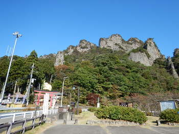 中ノ岳神社